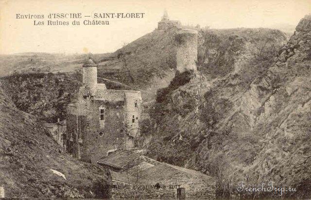 Saint-Floret (Сен-Флорен)