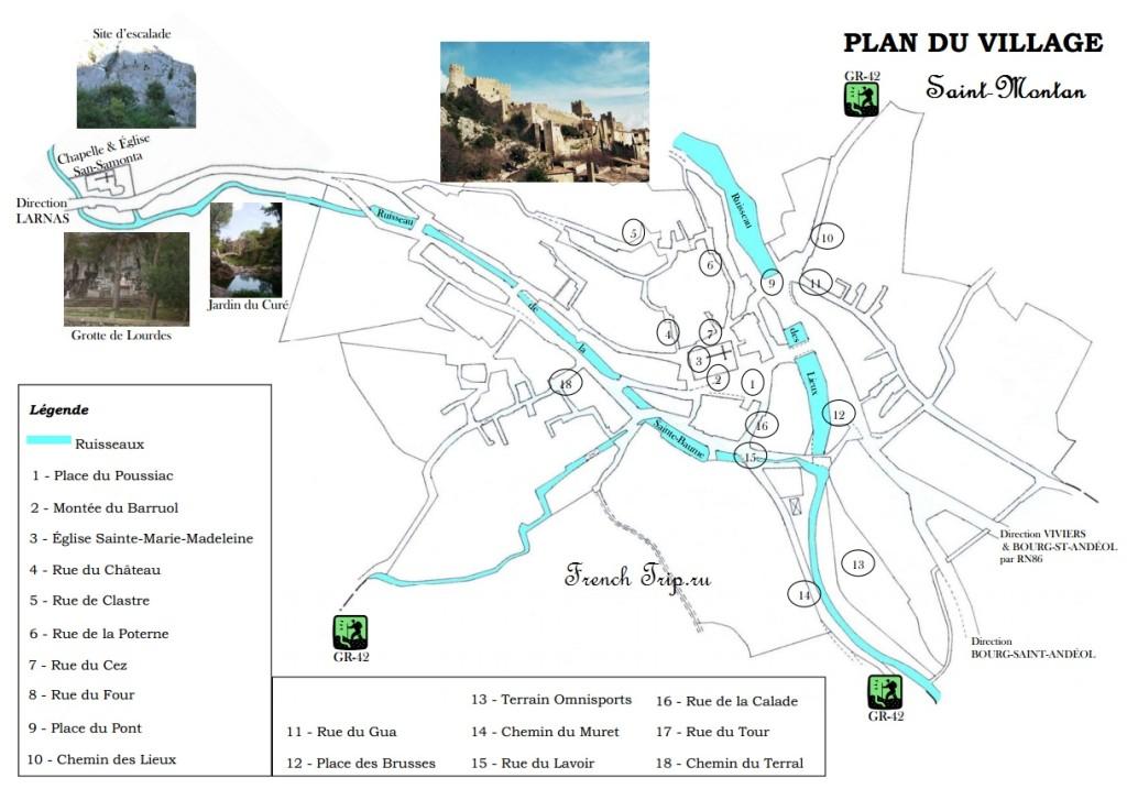 Карта Saint-Montan с отмеченными достопримечательностями - Saint-Montan (Сен-Монтан), Рона-Альпы, достопримечательности, путеводитель