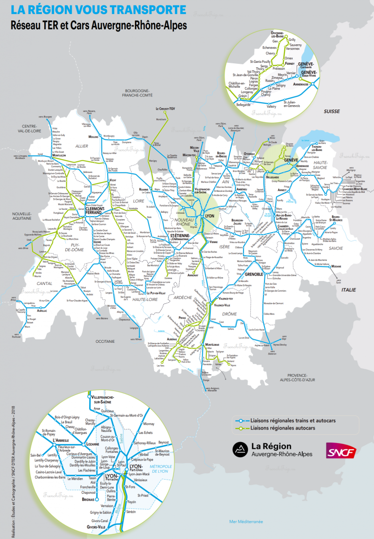 Региональные поезда по Франции TER - поезда региона Овернь Рона Альпы