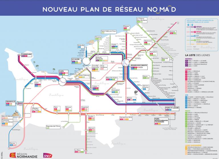 Региональные поезда по Франции TER - поезда по Нормандии