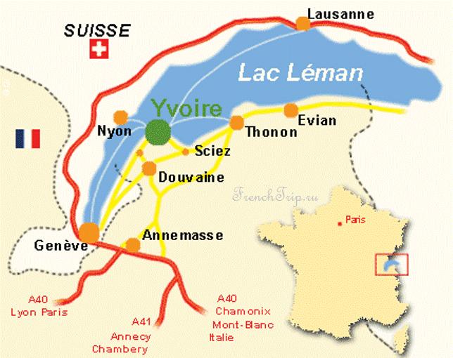 Yvoire, карта Ивуара, путевоитель по Ивуару, достопримечательности