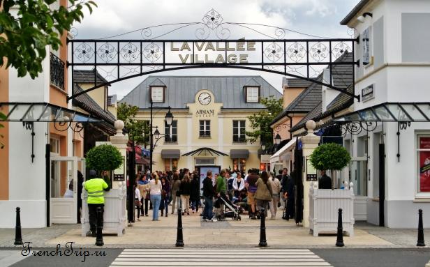 Paris outlets map Аутлеты Парижа La Vallee Village