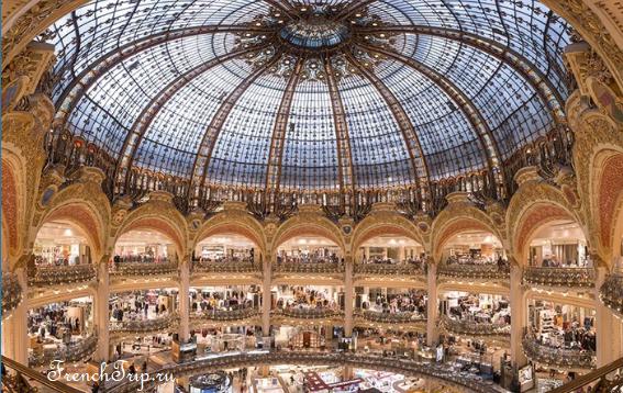 Shopping galerie lafayette paris