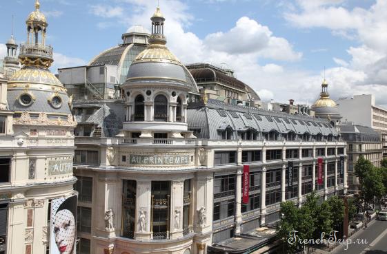 Shopping Printemps paris шоппинг в Париже