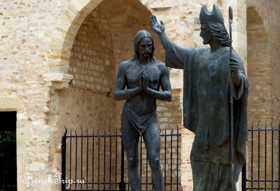 Basilique Saint-Remi de Reims-4