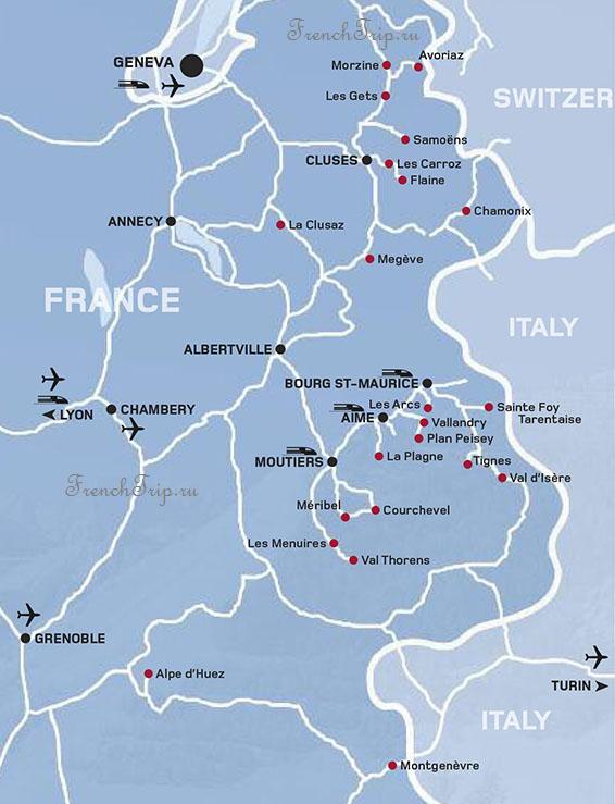 Горнолыжные курорты во Французских Альпах, Горнолыжные курорты Франции, курорты на карте, Шамони, Куршавель, Марибель, горные лыжи во Франции, французские горнолыжные курорты, список горнолыжных курортов во Франции, France ski resort, french ski resort, chamonix, удаленность горнолыжных курортов от аэропортов