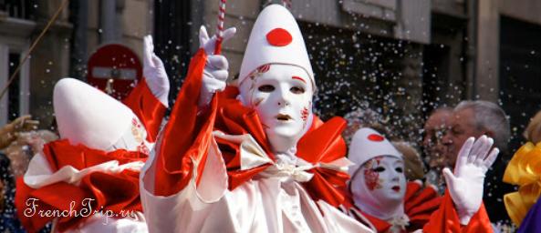 Карнавал в Лиму, Карнавалы во Франции