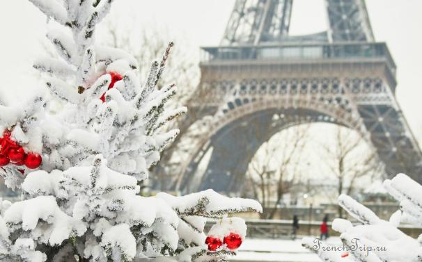 Winter France Paris Зима во Франции, Сезоны во Франции, погода во Франции, лучший сезон для поездки во Францию, времена года Франция, когда лучше поехать во Францию, зима во Франции, весна во Франции, лето во Франции, осень во Франции, куда лучше поехать во Францию в декабре, куда лучше поехать во Францию в январе, куда лучше поехать во Францию в феврале, куда лучше поехать во Францию в марте, куда лучше поехать во Францию в апреле, куда лучше поехать во Францию в мае, куда лучше поехать во Францию в июне, куда лучше поехать во Францию в июле, куда лучше поехать во Францию в августе, куда лучше поехать во Францию в сентябре, куда лучше поехать во Францию в октябре, куда лучше поехать во Францию в ноябре, времена года во Франции, климат Франции, лучшее время для поездки во Францию