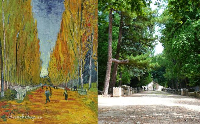 Arles Alicamp - Римский некрополь Аликамп (Alyscamps)