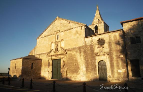 Eglise Notre-Dame-de-la-Major Arles Большая церковь Богоматери Арля (Eglise Notre-Dame-de-la-Major)