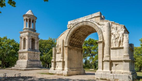 Saint-Rémy-de-Provence (Сен-Реми-де-Прованс), Франция - достопримечательности Сен-Реми, Гланум,, путеводитель по городу СЕн-Реми. Что посмотреть в Сен-Реми, Ван Гог в Сен-Реми, Saint Paul de Mausole