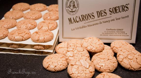 Macarons des Nancy cuisine