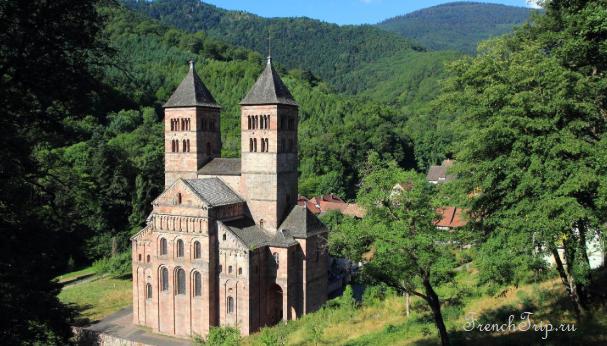 Abbaye de Murbach (Аббатство Мюрбах)