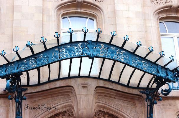 Стиль Арн Нуво в Нанси - путеводитель по Нанси, достопримечательности Нанси, архитектура Ар Нуво
