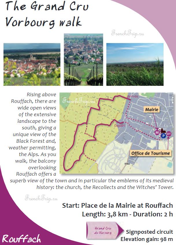 Rouffach-Grand-Cru-Walk