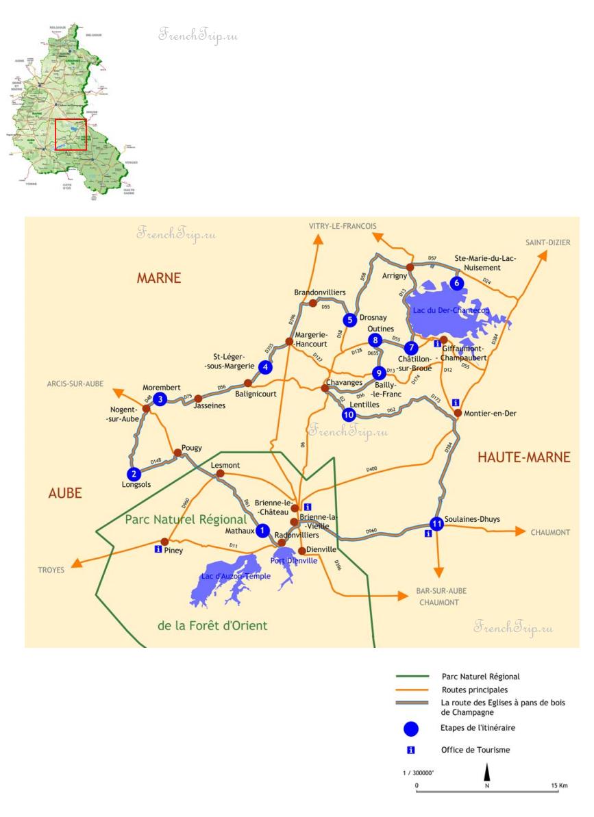 "Туристический маршрут ""Дорога фахверковых церквей"" в Шампани, окрестности Труа (Route des Eglises à pans de bois de Champagne)."