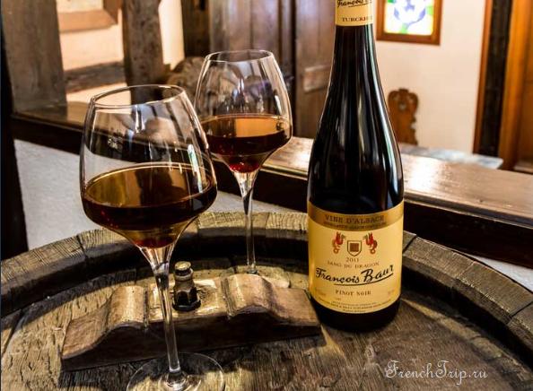 Дегустация вина в Туркхайме, Эльзас, вина Туркхайма