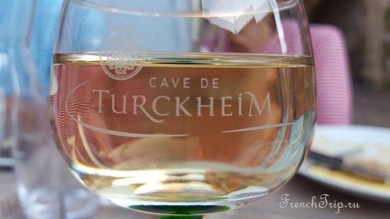Вина Туркхайма - вина Эльзаса