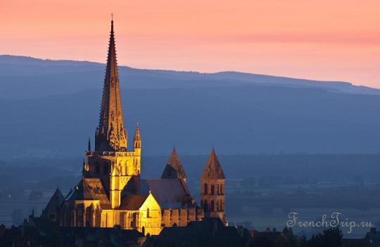 Достопримечательности Отёна Cathédrale Saint-Lazare d'Autun Кафедральный собор Сен-Лазар