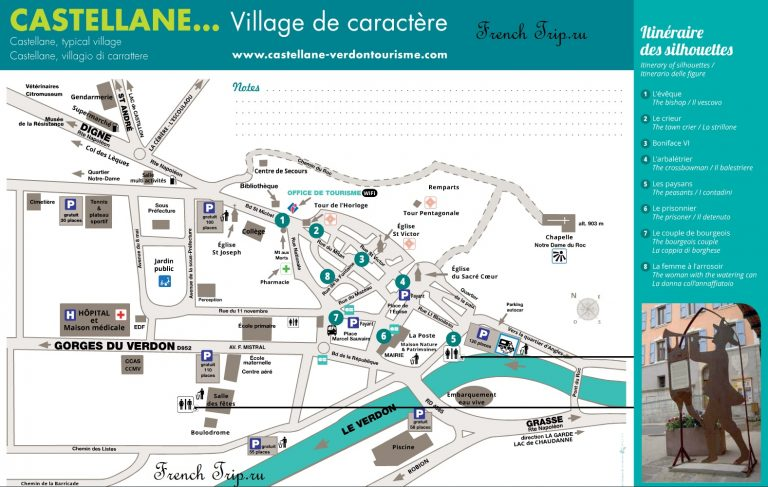 Туристический маршрут по городу Кастеллан (Castellane) - путеводитель