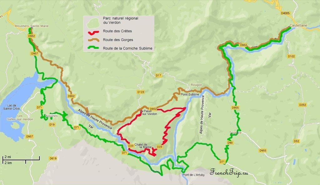 Маршруты вдоль Вердонского ущелья (Gorges du Verdon)