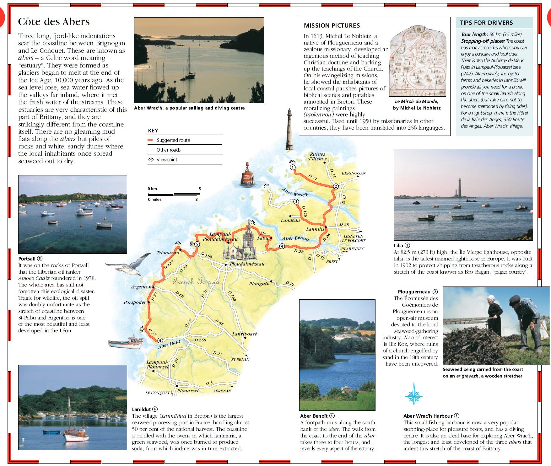 Côte des Abers - достопримечательности, маршрут по берегу Бретани. Туристические маршруты по Бретани, путеводитель по Бретани и Франции, что посмотреть в Бретани, Бретань, Бретань Франция, Бретань достопримечательности