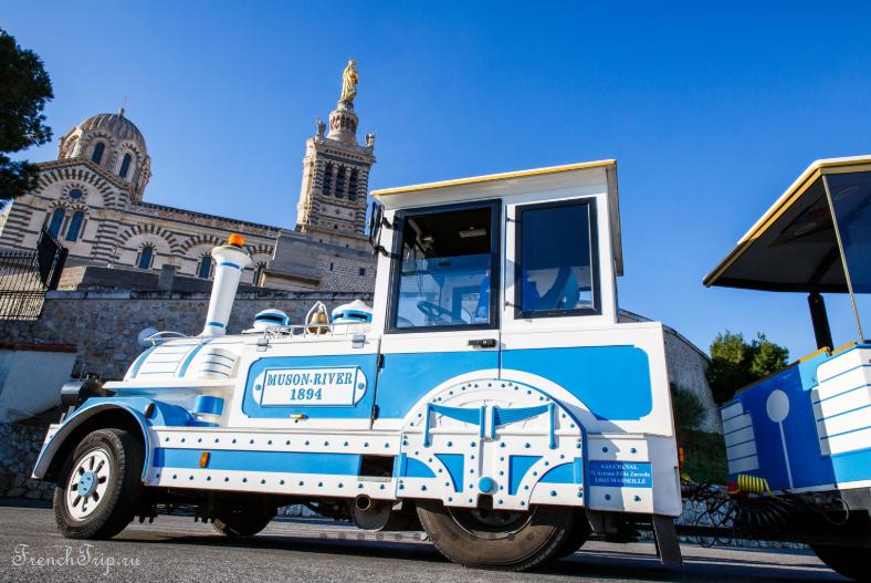 Туристический мини-поезд по Марселю - Туристический мини-поезд по Марселю: маршруты экскурсий, стоимость, расписание, место отправления. Экскурсии по Марселю на туристическом поезде, город Марсель, Франция Марсель, Марсель путеводитель, Марсель достопримечательности, Марсель что посмотреть, туристические маршруты по Марселю, Марсель экскурсии, туристический поезд Марсель