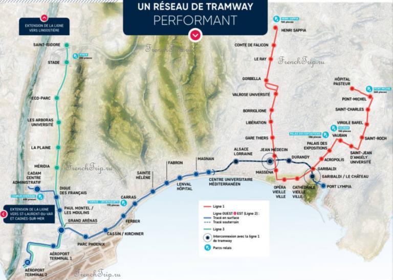 Nice tram map - Из аэропорта Ниццы