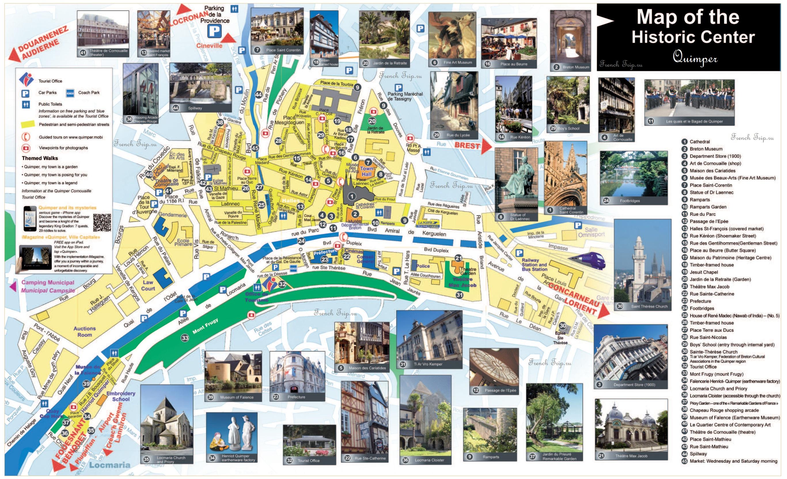 Quimper-tourist-map - Туристическая карта Кемпера с отмеченными достопримечательностями