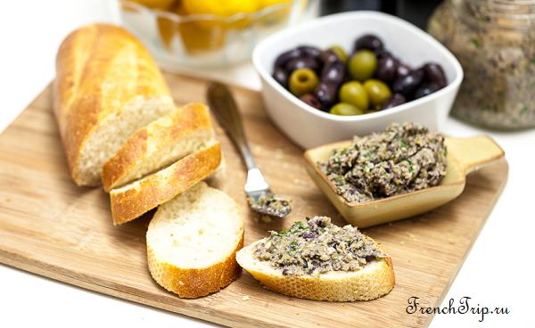 Тапенад из Марселя - Кухня Прованса