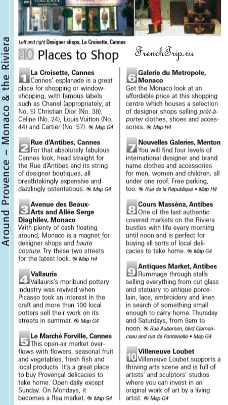 Top-10 Riviera Shopping