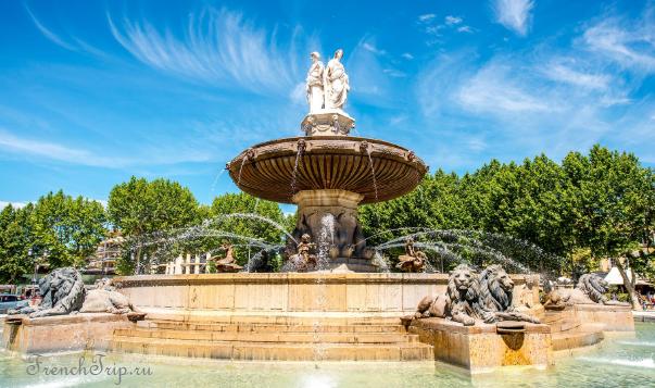 Aix-en-Provence fountains