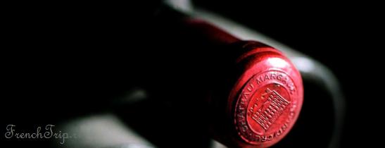 Шато Марго, Medoc AOC vineyards - виноградники Медок - Chateau Marrgaux bottle