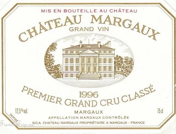 Medoc AOC vineyards - виноградники Медок - Chateau Marrgaux