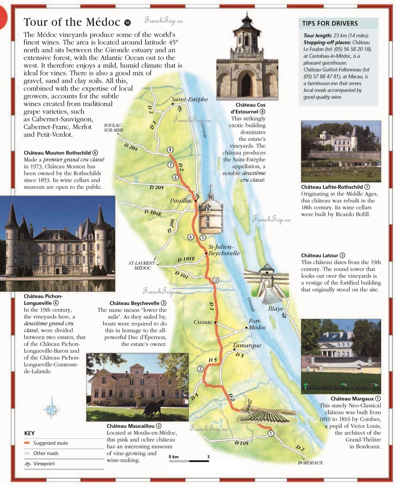 Туристический маршрут по виноградникам Бордо - Медок
