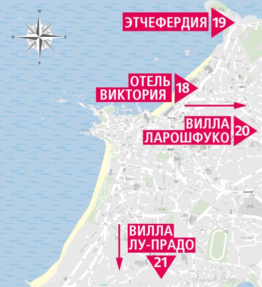 Русские достопримечательности в Биаррице