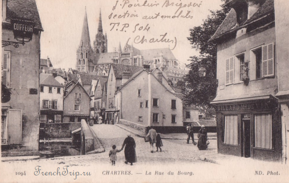 Chartres (Шартр)