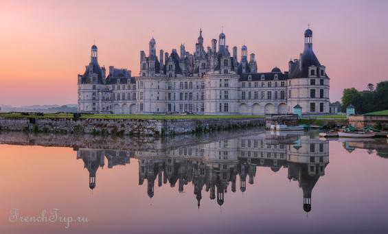Château de Chambord (Замок Шамбор) Chateau de Chambord Loir Valley french castles - лучшие замки Луары, замки долины Луары