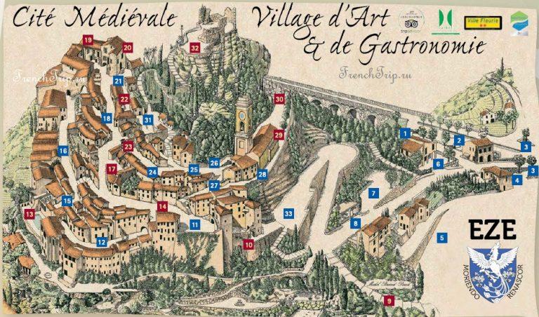 Достопримечательности города Эз, Франция - что посмотреть в Эзе, путеводитель по городу