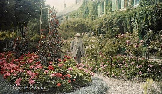 Giverny (Живерни) , Claude Monet