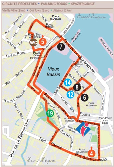 Honfleur walking tour - Old Town (2km)