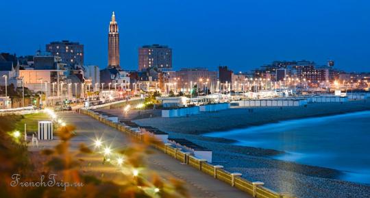 Le Havre (Гавр), Нормандия - Транспорт по городу Гавр