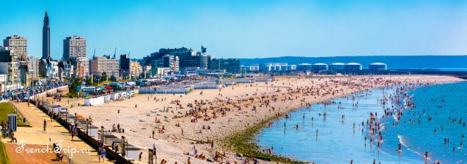 Le Havre (Гавр), Нормандия