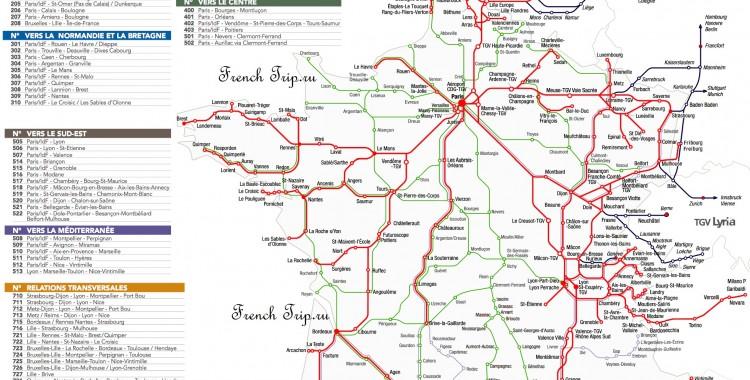 Схема маршрутов поездов TGV по Франции
