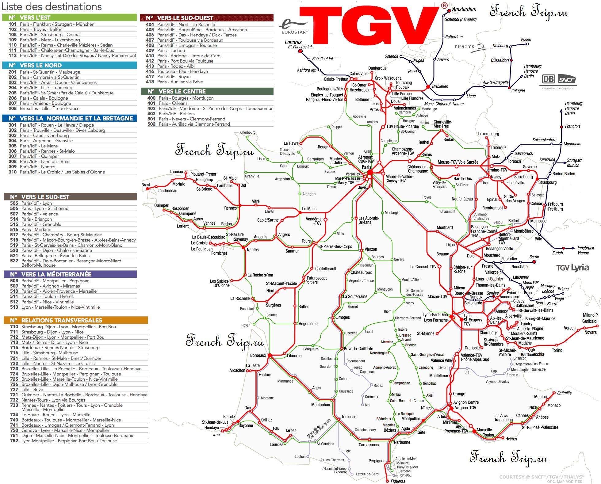 На поезде в Нарбонну: карта маршрутов скоростных TGV поездов по Франции - На поезде в Нарбонну: как добраться, расписание, время в пути, цены на билеты в Нарбонну. Поезд Нарбонна - Париж, Тулуза, Монпелье, Каркасон, Барселона, Ним, поезд Нарбонна - Париж, поезд Нарбонна - Монпелье, поезд Нарбонна - Ним, поезд Нарбонна - Безье, поезд Нарбонна - Тулуза, поезд Нарбонна - Марсель, поезд Нарбонна - Авиньон, поезд Нарбонна - Лион, поезд Нарбонна - Барселона, поезд Нарбонна - Жирона, поезд Нарбонна - Мадрид, поезд Нарбонна - Бордо, расписание поездов в Нарбонну, поезда по Франции, Нарбонна, Нарбонн, Нарбонна Франция, как добраться в Нарбонну, сколько стоит билет на поезд в Нарбонну, сколько по времени ехать в Нарбонну, путеводитель по Нарбонне, путеводитель по Франции, расписание поездов Франция, расписание поездов Нарбонна