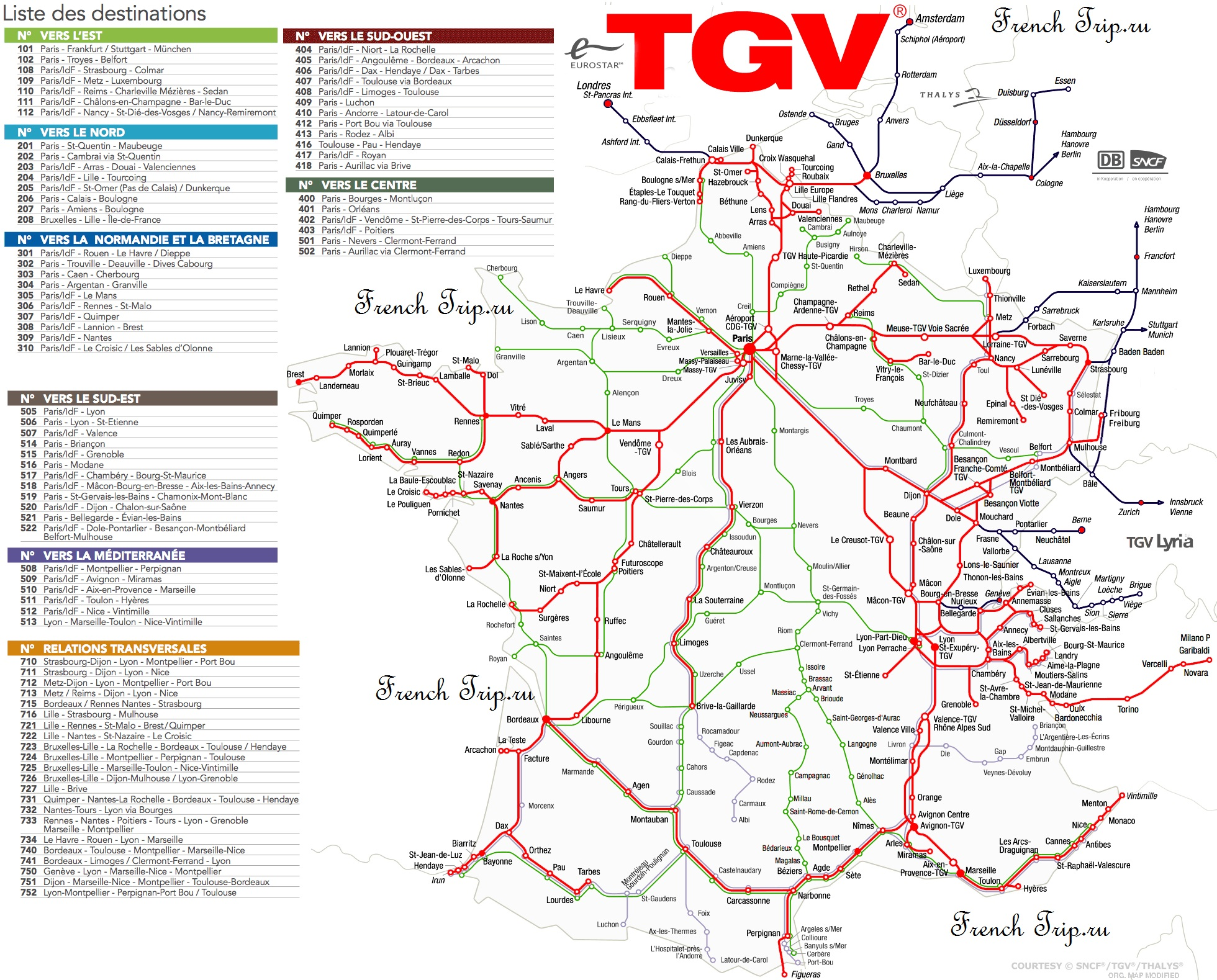 TGV-TRAIN-MAP-FRANCE На поезде в Монпелье