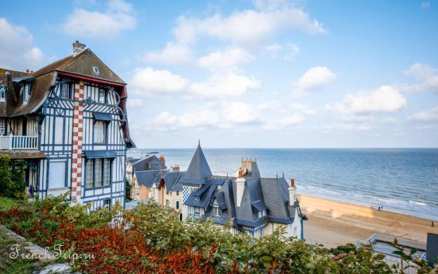 Trouville-sur-Mer (Трувиль-сюр-Мер)