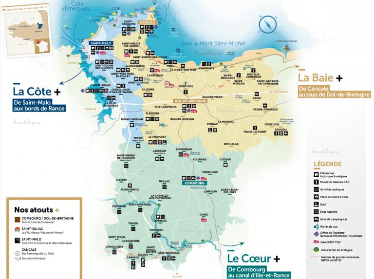 Регион Сен-Мало - Канкаль - Доль - достопримечательности, карта