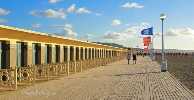 Deauville (Довиль), Нормандия, Франция - как добраться, что посмотреть, путеводитель по городу Довиль. Расписание транспорта, цены на билеты, мероприятия