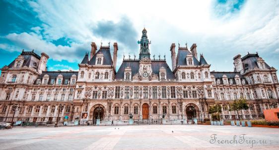Paris Hotel de Ville Marais